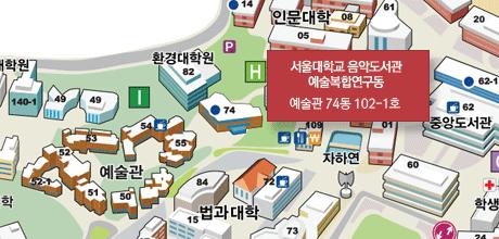 음대 멀티미디어도서관 지도